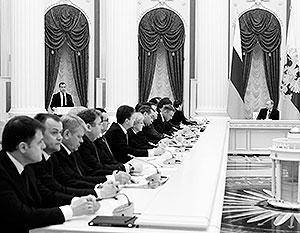 Расширенное заседание правительства в Кремле