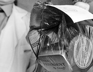 «Дизайнерские наркотики» могут продаваться под видом легальных товаров