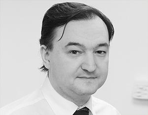 По данным правоохранителей, в компьютере Сергея Магнитского была обнаружена детальная схема махинаций