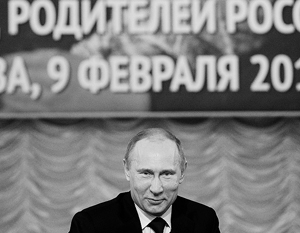 Владимир Путин неожиданно посетил Съезд родителей России