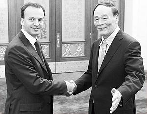 Вице-премьер правительства РФ Аркадий Дворкович провел переговоры с вице-премьером Госсовета КНР Ван Цишанем