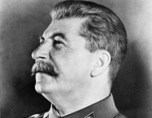 Образ великого диктатора вызывает плюрализм оценок у современных россиян