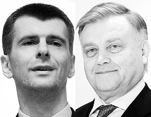 Доклад о победе КПРФ объединил Якунина и Прохорова