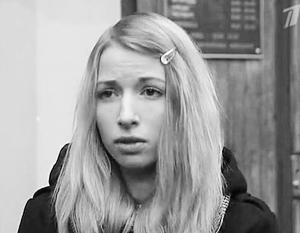 20-летнюю Александру Лоткову приговорили к трем годам