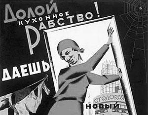 Знаменитый советский плакат актуален и по сей день
