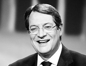 «Я удовлетворен результатами», – заявил президент Кипра Никос Анастасиадис