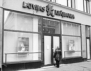Часть российских средств с Кипра может перетечь в Латвию