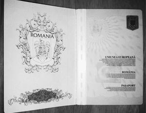 Партия зеленых в парламенте Румынии призвала раздать красные паспорта жителям соседней страны