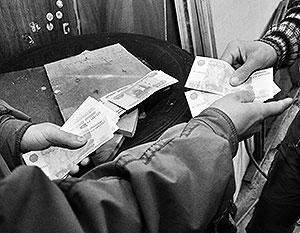 Десятки миллионов человек предпочитают продавать свой труд, не платя налоги с полученной прибыли