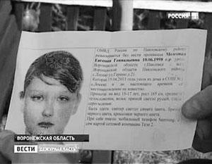 Евгении Мозговой было 14 лет