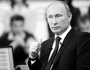 Владимир Путин готов к критике