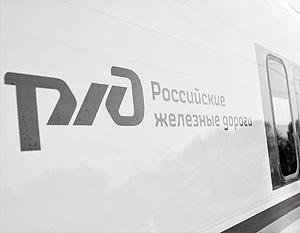 Валентина Матвиенко предлагает перевезти офисы РЖД и Ростехнологий на Урал