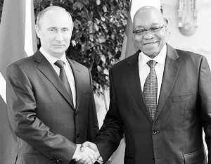 Президент ЮАР Джейкоб Зума в Сочи с президентом России Владимиром Путиным