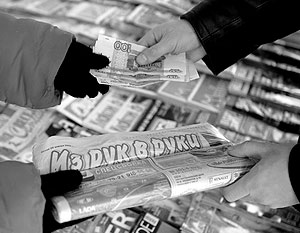 Газета «Из рук в руки»