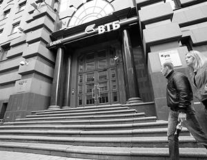 ВТБ в этом году вместо продажи акций разместил допэмиссию, средства от которой пошли не в бюджет