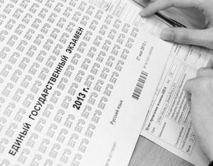 Сергей Новиков считает, что возврат к прежней экзаменационной системе вреден