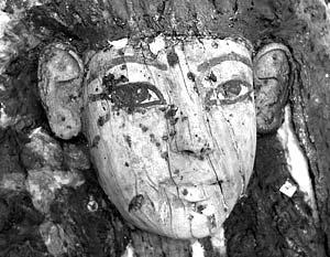 Маска из гробницы KV 63