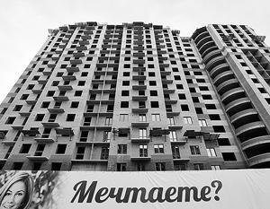 Москвичам придется платить минимум 5,5 тыс. рублей в год за владение квартирой в 50 кв.м
