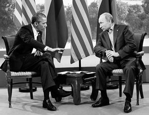 Западные журналисты назвали «ледяной» встречу Путина с Обамой