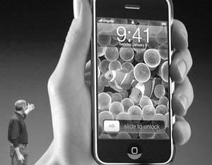Apple представила революционный мобильник