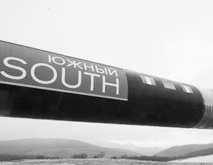 «Южный поток» завернет в Македонию