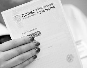 В России хотят отменить ОСАГО и обязательное медстрахование