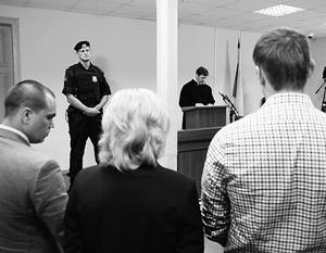 Навального приговорили к пяти годам колонии и штрафу в миллион рублей
