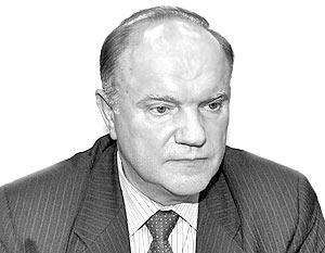 Лидер Компартии РФ Геннадий Зюганов