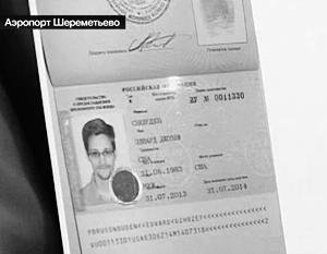 Сноуден сможет оставаться в России как минимум до 31 июля 2014 года