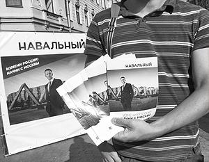 В штабе Навального отрицают наличие иностранных спонсоров