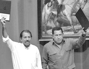 Президент Никарагуа Даниэль Ортега и президент Венесуэлы Уго Чавес