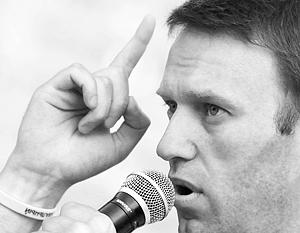 Навальный обещает, что все будет