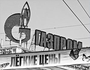 Газпром предлагает скидку на газ Литве, но, видимо, зря