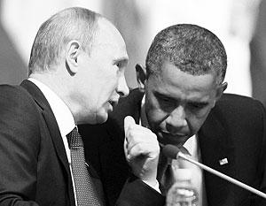 Владимир Путин сделал Бараку Обаме предложение, которого тот, похоже, очень ждал