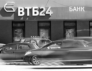 Крупнейшие российские банки могут оказаться в США в черном списке