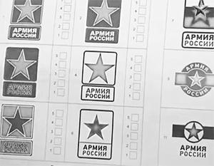 По мнению эксперта, предложенные в Минобороны эмблемы не отвечают геральдическим традициям русской армии