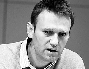 Экс-кандидат в мэры Алексей Навальный «эту «правозащиту» знает как облупленную»
