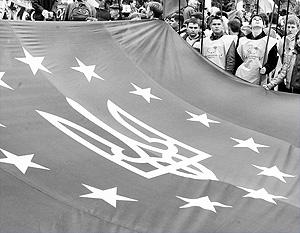 Наблюдатели считают, что ЕС сам крайне заинтересован в евроинтеграции Украины