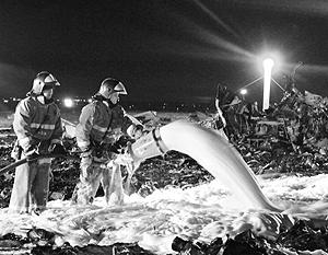 На месте катастрофы работает больше тысячи спасателей и представителей правоохранительных органов