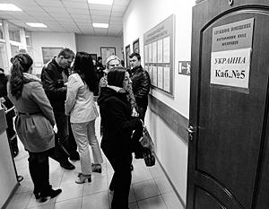 Поток беженцев с Украины в Россию увеличивается