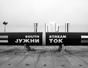 В Сербии началось строительство «Южного потока»