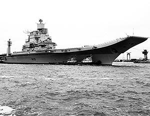 Авианосец «Викрамадитья» покидает гавань судостроительного завода в Северодвинске