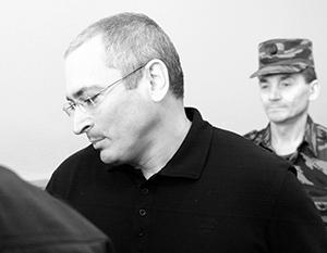 Экс-главу ЮКОСа Михаила Ходорковского силовики заподозрили в отмывании 10 миллиардов долларов