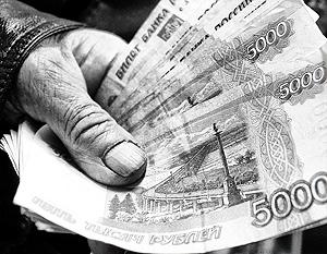 Борьба с нелегальным выводом денег из РФ неэффективна