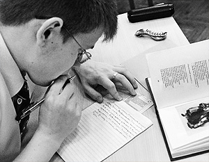 Студенты со следующего года, вероятно, будут не только сдавать ЕГЭ, но и писать сочинения