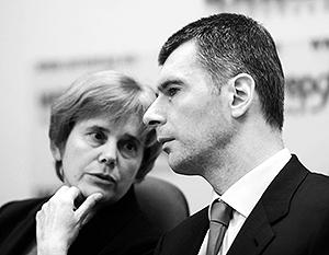 По мнению экспертов, отношение Прохоровых к своим политическим сторонникам напоминает семейный подряд