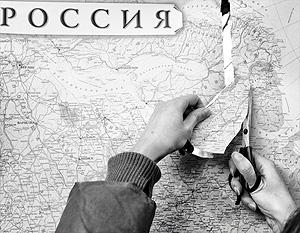 В прозападных либеральных кругах бытует мнение о «неизбежности» скорого развала России
