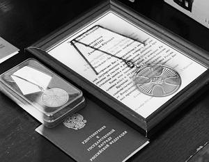 Орден Мужества - одна из высших  наград России