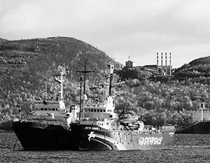 Судно Arctic Sunrise с активистами «Гринпис» на борту было задержано 18 сентября