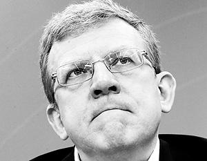 Центробанк признал участие Алексея Кудрина в санации банка «КИТ Финанс»